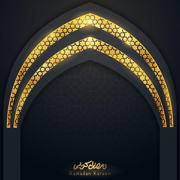 Islamski szablon projektu ramadan kareem Premium Wektorów