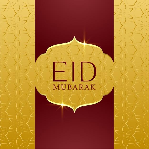 Islamskie tło dla eid mubarak Darmowych Wektorów