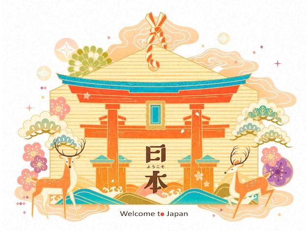 Japonia Ilustracja Koncepcja Podróży, Drewniana Tablica Z Napisem Welcome To Japan W Japońskim Słowie, Kwiatowe I Torii Premium Wektorów