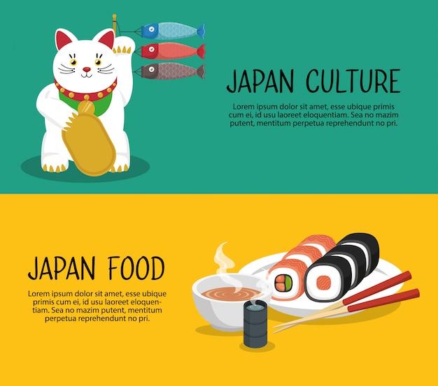 Japonia Podróży Transparent Kultura Grafika żywności Darmowych Wektorów