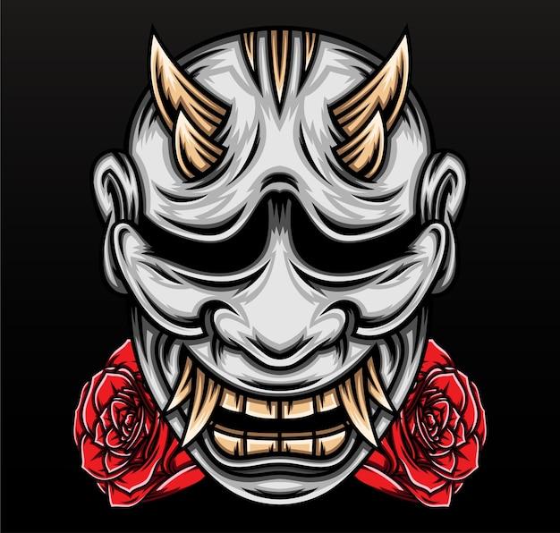 Japońska Maska Hannya. Premium Wektorów