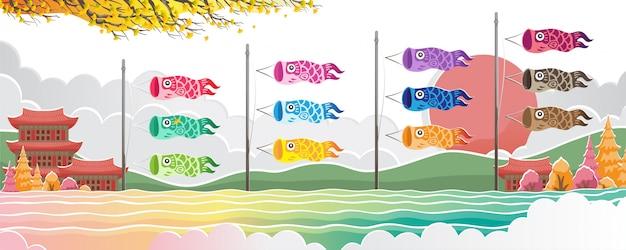 Japoński karp koi flagi wektor na białym tle projekt Premium Wektorów