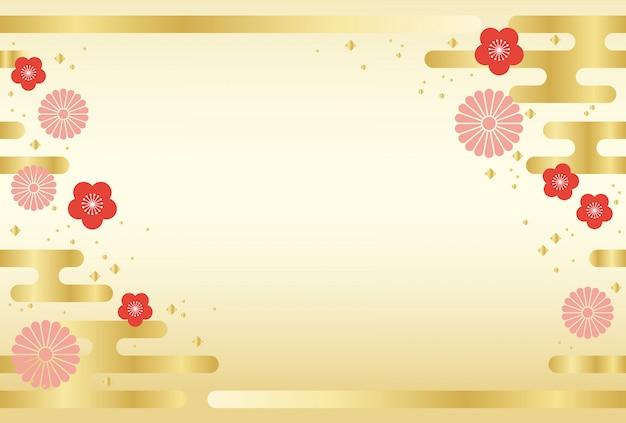 Japoński Tło Z Tradycyjnymi Kwiatami I Chmurami Premium Wektorów
