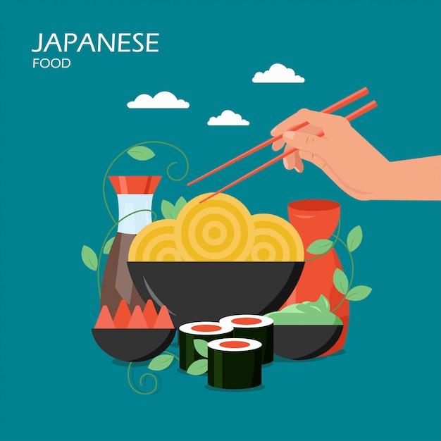 Japońskie jedzenie płaski styl ilustracji Premium Wektorów