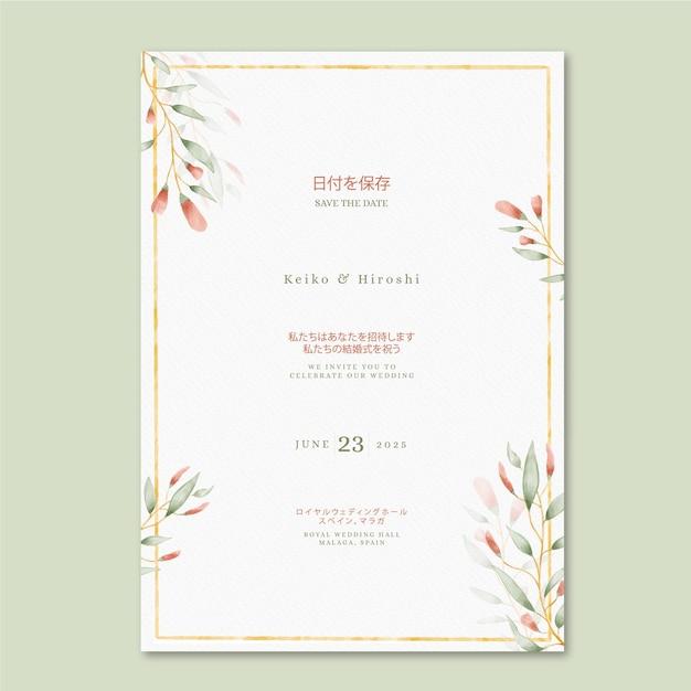 Japońskie Zaproszenie Na ślub Z Kwiatami Darmowych Wektorów