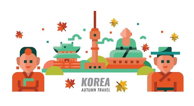 Jesienna Podróż Do Korei Południowej. Ilustracji Wektorowych Premium Wektorów