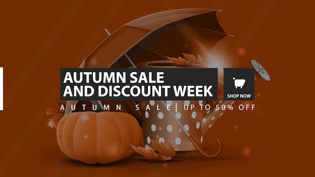 Jesienna Wyprzedaż I Tydzień Rabatów, Pomarańczowy Poziomy Rabat Transparent Premium Wektorów