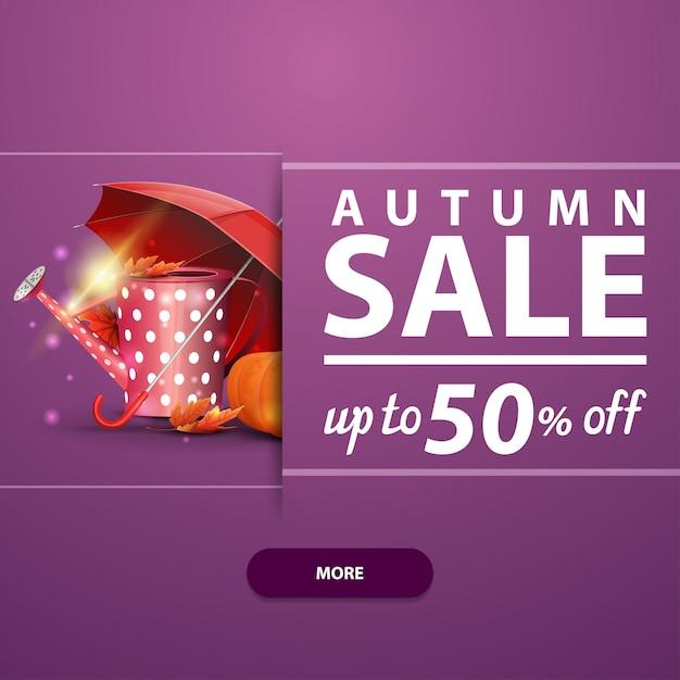 Jesienna Wyprzedaż, Kwadratowy Baner Na Twoją Stronę, Reklamy I Promocje Z Konewką Ogrodową Premium Wektorów