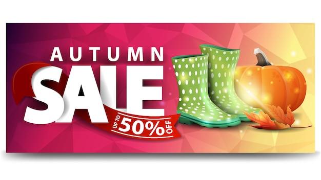 Jesienna wyprzedaż, poziomy baner internetowy ze zniżkami na swojej stronie z gumowymi butami i dynią Premium Wektorów