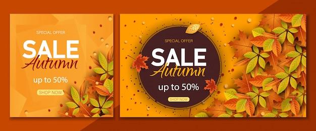 Jesienne Zestaw Sprzedaż Tła. Tekst Sprzedaży I Rabatów Jesienią Premium Wektorów