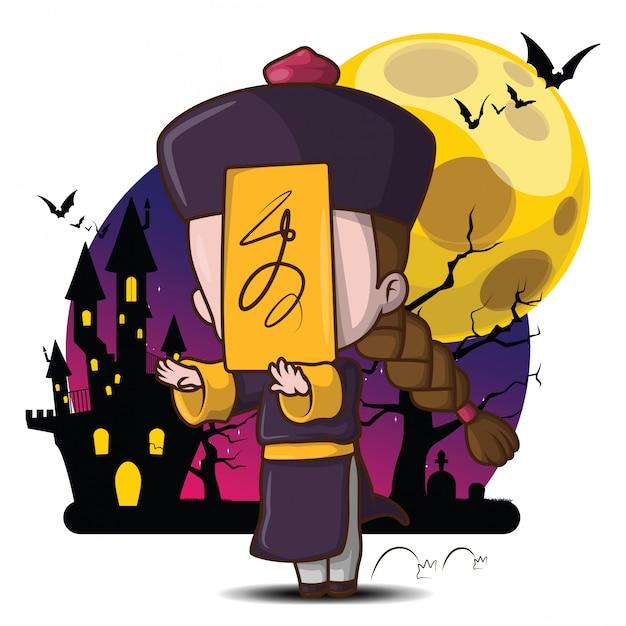 Jiangshi Chinese Hopping Vampire Ghost Na Halloween Na Pełni Księżyca, Słodka Postać Z Kreskówki Premium Wektorów