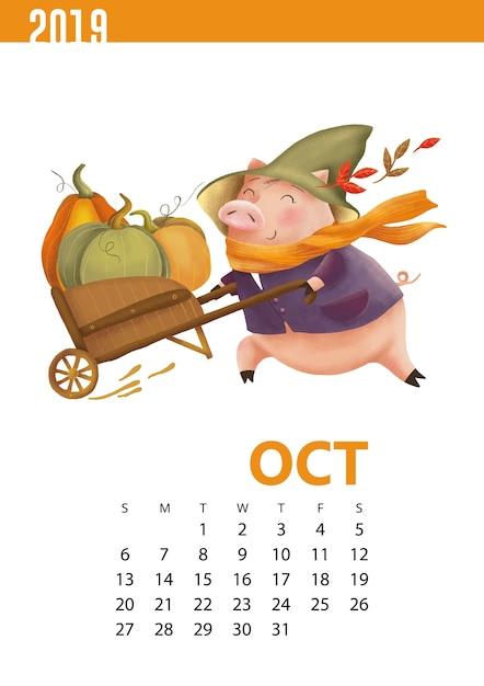 Kalendarzy ilustracja śmieszna świnia dla października 2019 Premium Wektorów