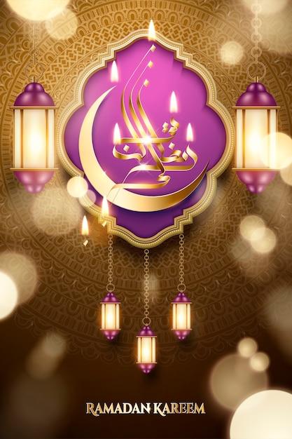 Kaligrafia Ramadan Kareem Z Półksiężycem I Fanoos Na Białym Tle Na Złotym Błyszczącym Tle Premium Wektorów