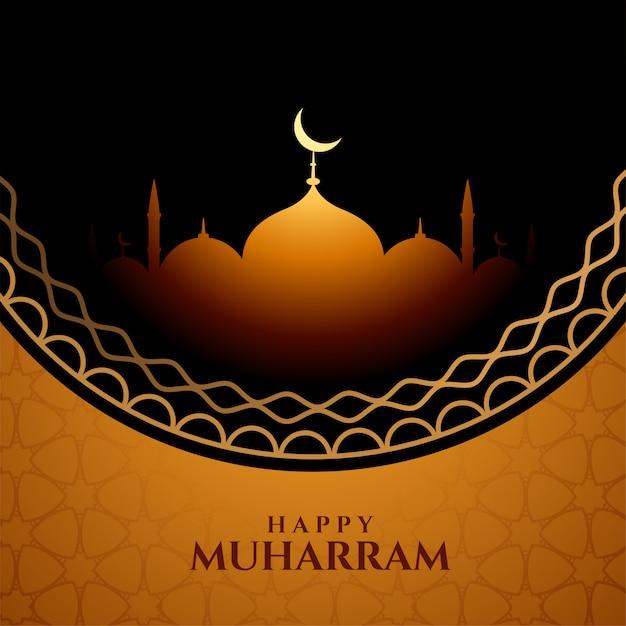 Karta Festiwalu Szczęśliwy Muharrama W Stylu Islamskim Darmowych Wektorów