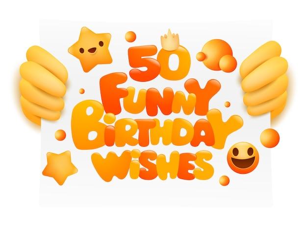 Karta koncepcja 50 śmieszne urodziny życzenia. styl emoji Premium Wektorów