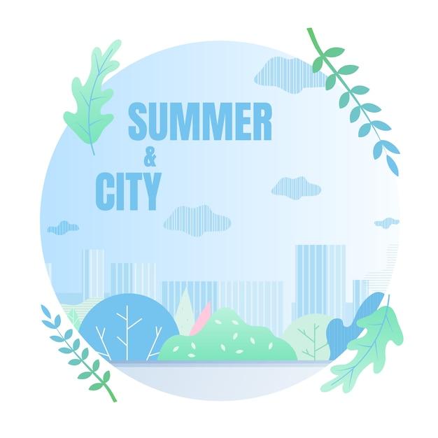 Karta Pocztowa Summer City Darmowych Wektorów