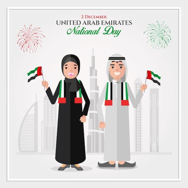 Karta Z Pozdrowieniami święto Narodowe Zea. Dzieci Trzymając Flagę Zea Z Okazji święta Narodowego Zjednoczonych Emiratów Arabskich Premium Wektorów