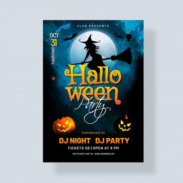 Karta zaproszenia halloween party. Premium Wektorów