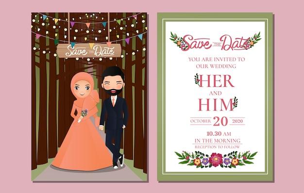 Karta Zaproszenie Na ślub Panna Młoda I Pan Młody Cute Para Kreskówka Premium Wektorów