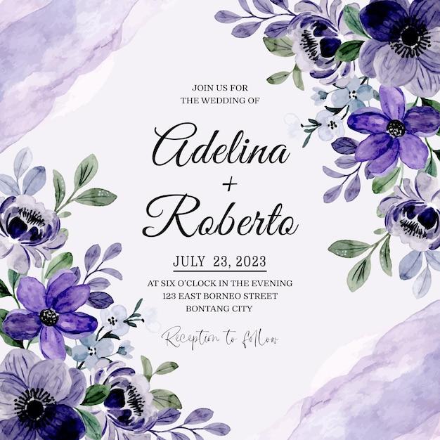 Karta Zaproszenie Na ślub Z Fioletową Akwarelą Kwiatowy Premium Wektorów