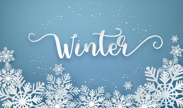 Kartka świąteczna z płatkiem śniegu cięcia papieru Premium Wektorów