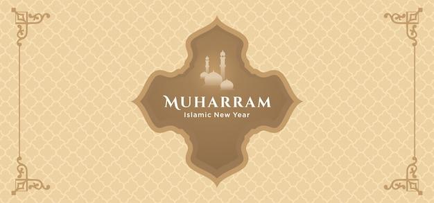 Kartka Z życzeniami Muharrama Islamski Nowy Rok Hidżry 1442 Premium Wektorów