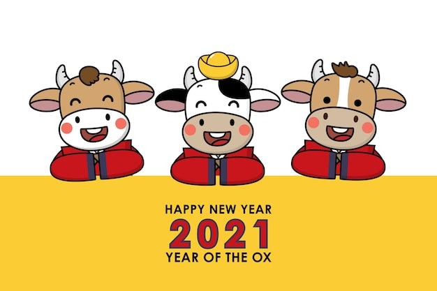 Kartkę Z życzeniami Szczęśliwego Chińskiego Nowego Roku. Zodiak Wół. Premium Wektorów