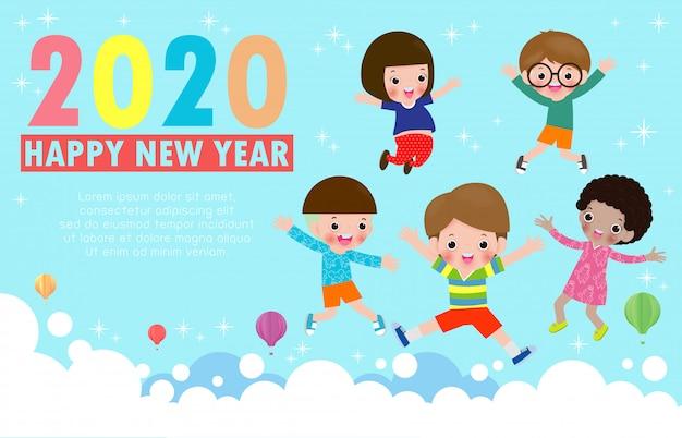 Kartkę z życzeniami szczęśliwego nowego roku 2020 z grupy dzieci skoki Premium Wektorów