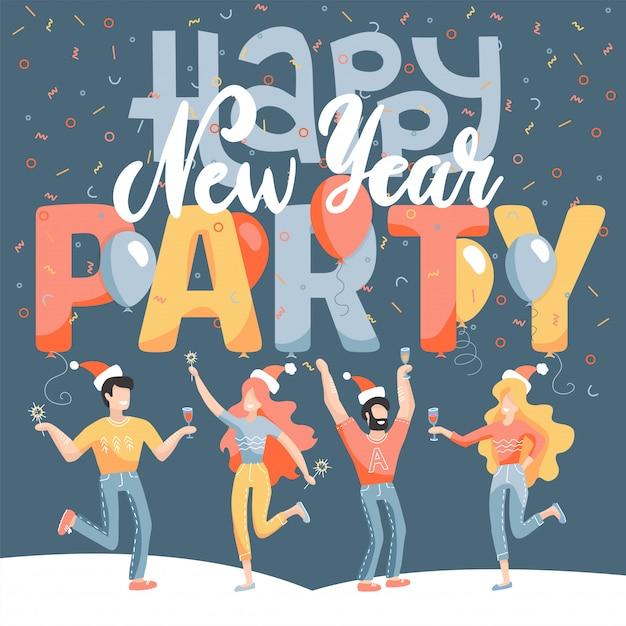 Kartkę Z życzeniami Zimowe Wakacje Party. Strona Wesołych świąt I Szczęśliwego Nowego Roku Z Postaciami Ludzi Premium Wektorów