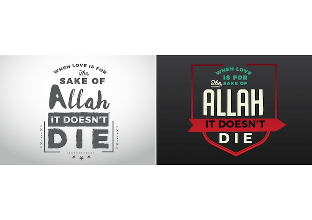 Kiedy Miłość Jest Dla Boga, To Nie Umiera. Premium Wektorów