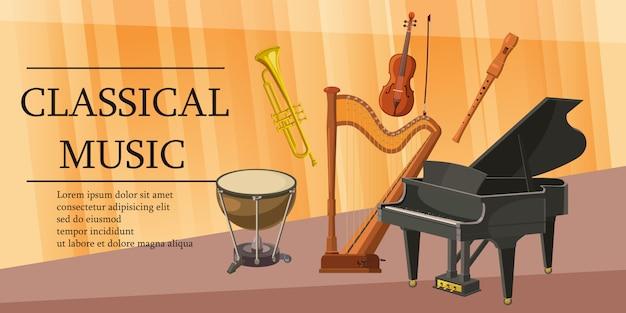 Klasyczny Baner Muzyki Poziomej, Stylu Cartoon Premium Wektorów