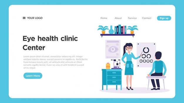 Klinika okulistyczna sprawdza w górę ilustrację dla strony internetowej Premium Wektorów