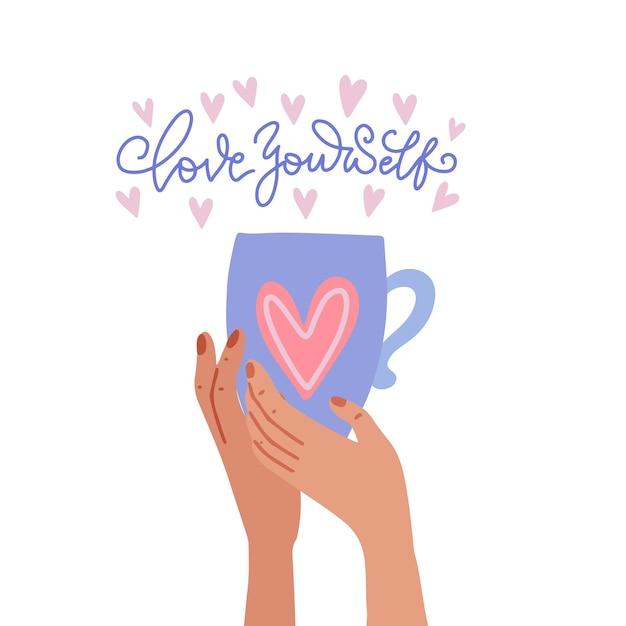 Kochaj Się Napis Kartkę Z życzeniami. Cytat Na Walentynki Z Humorem. Premium Wektorów