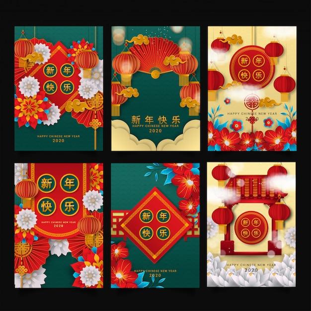 Kolekcja Chińskiego Nowego Roku Projekta Wektor Premium Wektorów