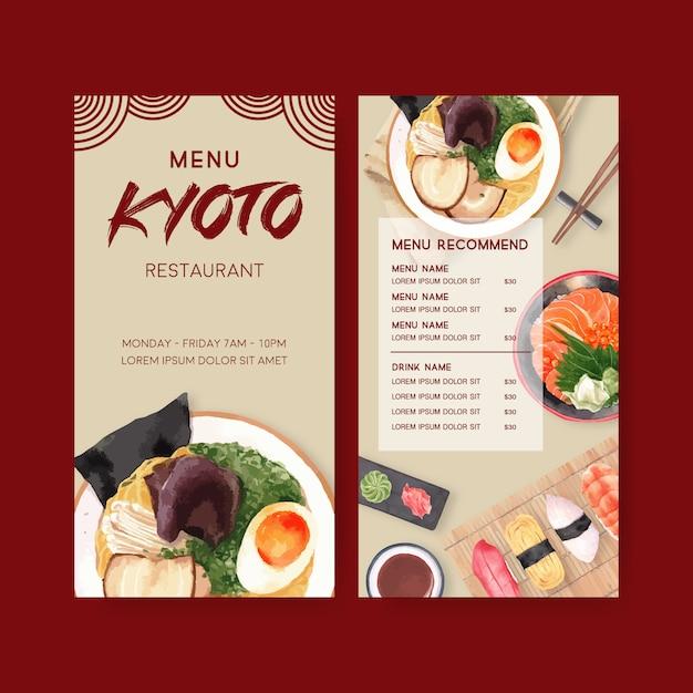 Kolekcja menu sushi dla restauracji. szablon z ilustracjami akwarela żywności. Darmowych Wektorów