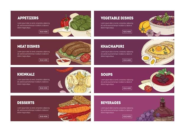 Kolekcja Szablonów Banerów Internetowych Ze Smacznymi Apetycznymi Posiłkami Gruzińskimi Premium Wektorów