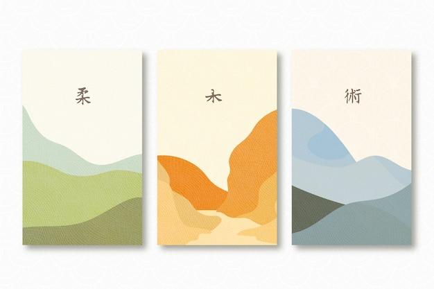 Kolorowe Góry Minimalistyczna Japońska Okładka Premium Wektorów
