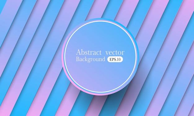 Kolorowe minimalne tło geometryczne. płynna kompozycja kształtów. eps10 wektor. Premium Wektorów