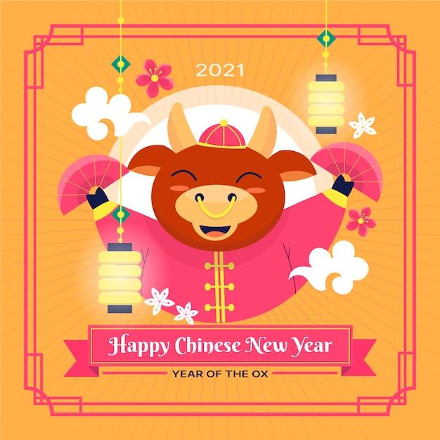 Kolorowy Chiński Nowy Rok 2021 Darmowych Wektorów