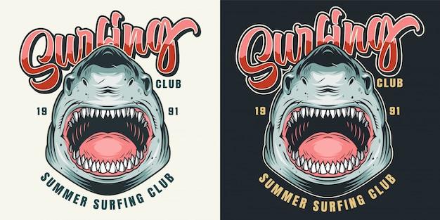 Kolorowy Nadruk Klubu Surfingowego Darmowych Wektorów