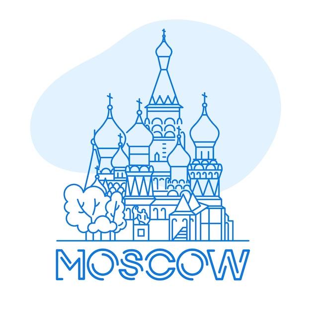 Kolorowy Napis Miasto Moskwa Darmowych Wektorów