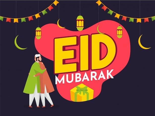 Koncepcja Festiwalu Eid Mubarak. Premium Wektorów