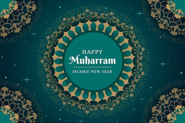 Koncepcja Płaskie Islamskiego Nowego Roku Darmowych Wektorów