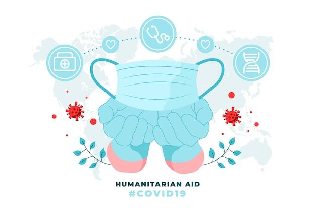 Koncepcja Pomocy Humanitarnej Darmowych Wektorów