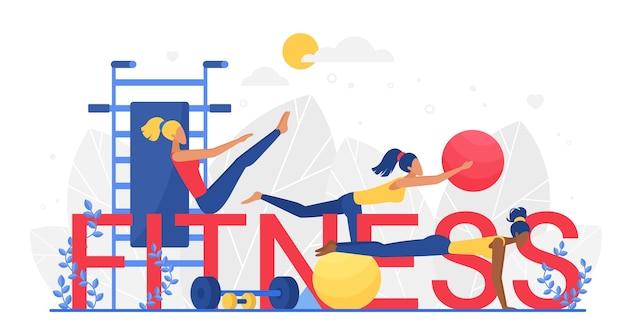 Koncepcja Słowo Duże Litery Fitness, Kobieta Robi ćwiczenia Sportowe Z Piłką I Sprzętem Hantle Premium Wektorów