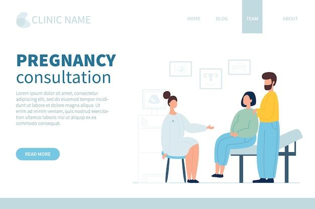 Konsultacja Ciążowa - Landing Page Darmowych Wektorów