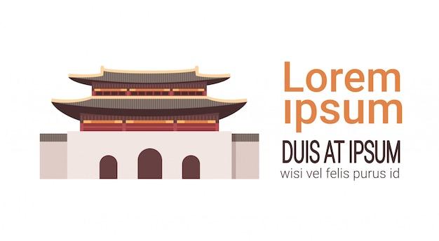 Korea Pałac Lub świątynny Koreańczyk Sławny Punkt Zwrotny Odizolowywający Premium Wektorów