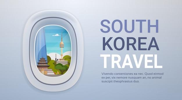 Korea południowa punkty orientacyjne krajobraz przez okno samolotu Premium Wektorów