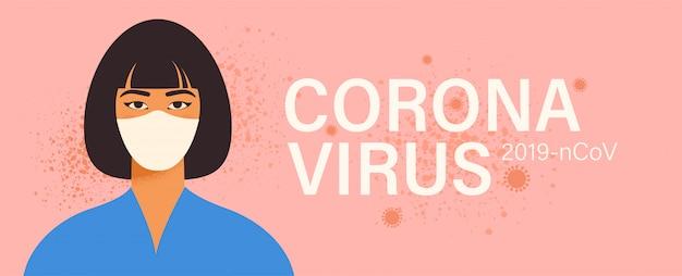 Koronawirus W Chinach. Kobieta W Białej Maski Medyczne. Premium Wektorów