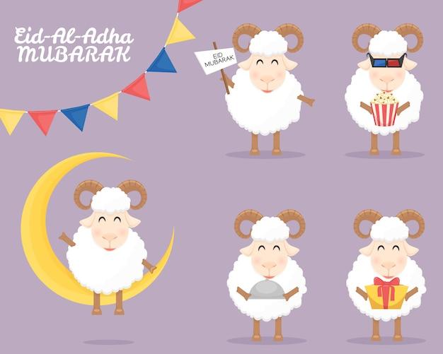 Koza Na Wakacjach Eid Al Adha Mubarak Premium Wektorów
